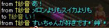 RedStone 09.03.14[01]