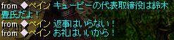 RedStone 09.04.22[08]
