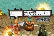 RedStone 09.05.04[05]仏滅しゃ