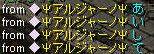 RedStone 09.05.05[01]あるさん