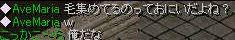 RedStone 09.05.04[02]