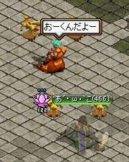 RedStone 09.05.05[05]