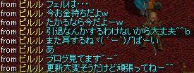 RedStone 09.05.25[05]