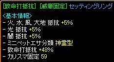 RedStone 09.05.26[05]残念1