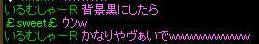 RedStone 09.05.22[03]じぇみさん