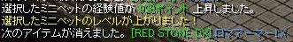 RedStone 09.06.05[00]