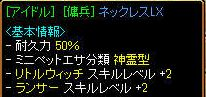RedStone 09.06.03[09]