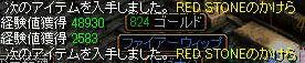 RedStone 09.06.05[02]