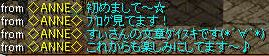 RedStone 09.06.23[09]