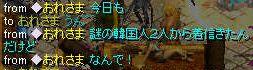 RedStone 09.06.25[01]