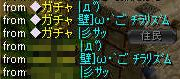 RedStone 09.06.22[13]