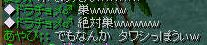 RedStone 09.06.27[02]ねこちさん