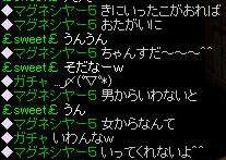RedStone 09.06.27[15]名言