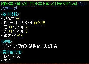 RedStone 09.06.29[00]