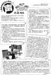 橋本先生講演会1