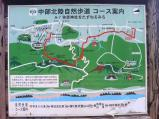 国上(周辺マップ1)
