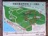 国上(周辺マップ2)