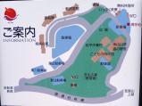 風の丘米山(2)