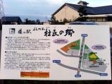よしかわ杜氏の郷(2)