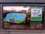 よしかわ杜氏の郷(長峰池)
