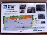 白川郷(2)