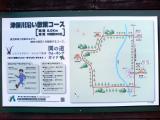 平成(散策コース)