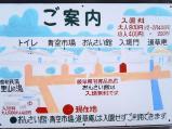 日本昭和村(2)