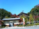 日本昭和村(銭湯)