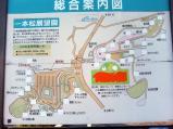 一本松展望園(2)