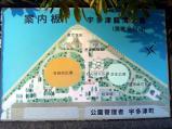 恋人の聖地うたづ臨海公園(3)