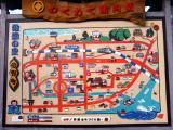 田野駅屋(2)