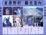 布施ヶ坂(4)