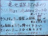 伊方きらら館(3)