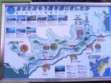 瀬戸農業公園(2)