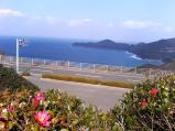 瀬戸農業公園(1)