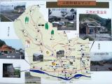 三野(2)