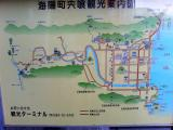 宍喰温泉(3)
