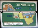 子守唄の里五木(地図)