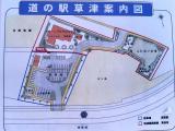 草津(滋賀)2
