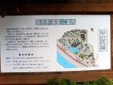 玉露の里(4)