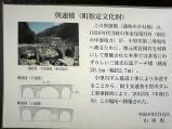 おばあちゃん市・山岡(水車説明板1)