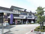 大和路へぐり(4)