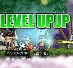 100なったどー!