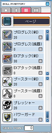 20070514050956.png