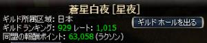 rank.png