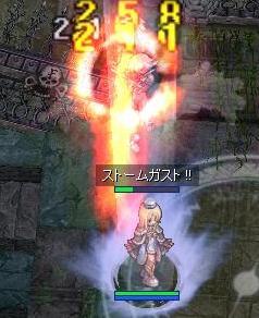 20060126_02.jpg