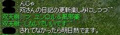 20060204_03.jpg