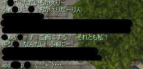 20060211_01.jpg