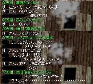 20060225_01.jpg