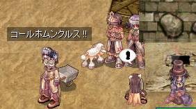 20060810_02.jpg